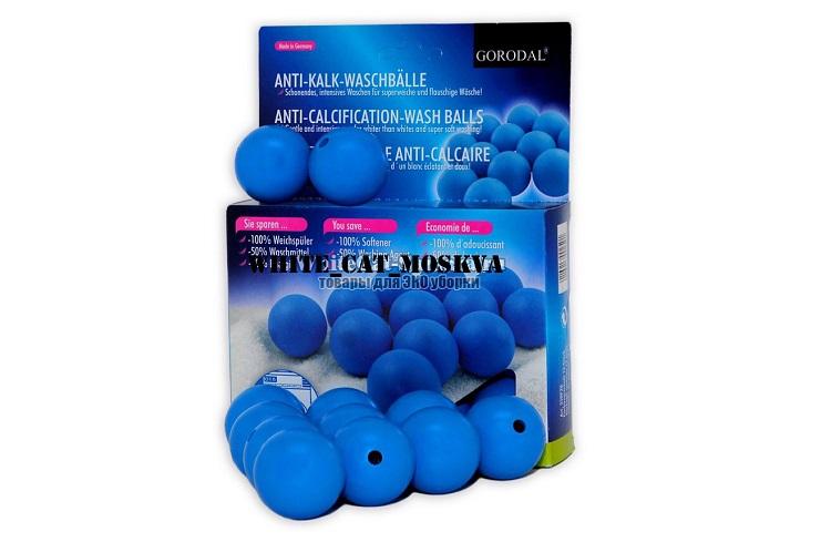 шарики для стирки