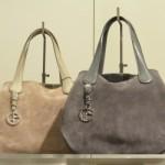 Як почистити замшеву сумку