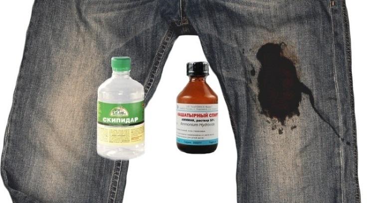чем удалить пятно от машинного масла
